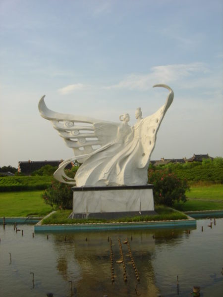 梁祝文化公园