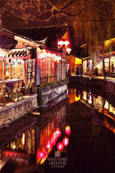 新浪旅游配图:古镇的夜 摄影:李双喜
