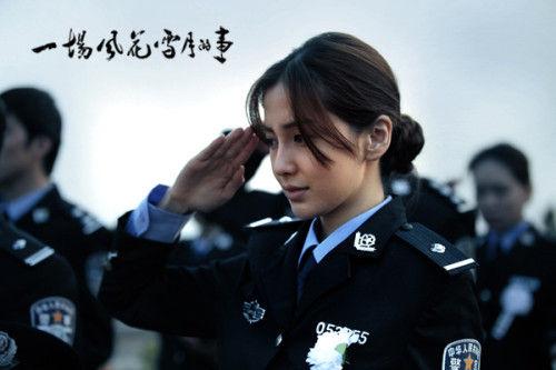 《风花雪月》Angelababy饰娇俏女警