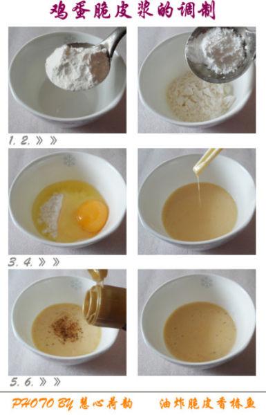 鸡蛋脆皮浆的调制