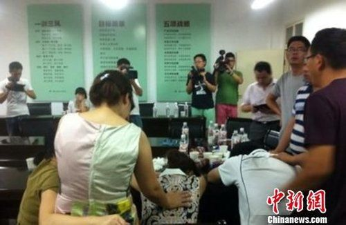王佳琳父母接到一通电话后抱头痛哭
