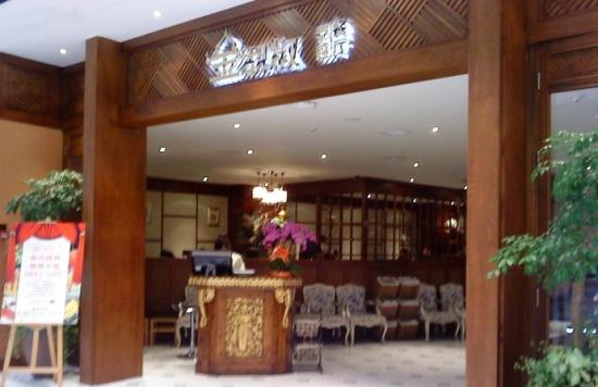 金胡椒越泰餐厅门面