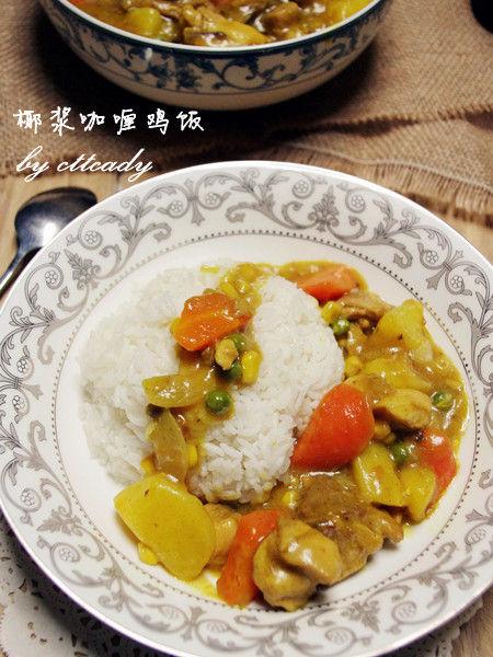 椰浆咖喱鸡饭