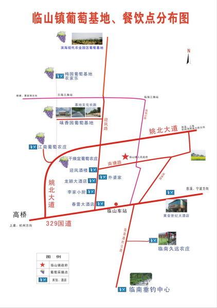 上海到余姚地图