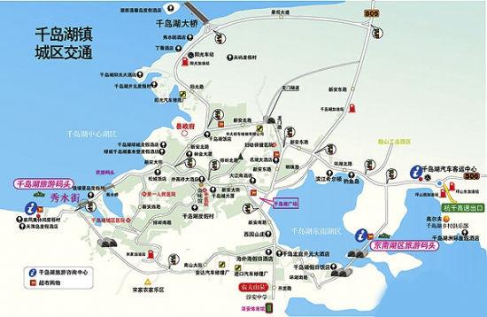 千岛湖交通图
