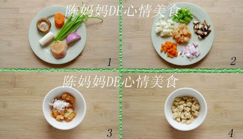 五彩鸡丁食材准备