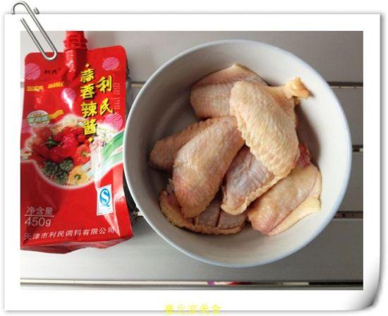 蒜蓉鸡翅食材准备