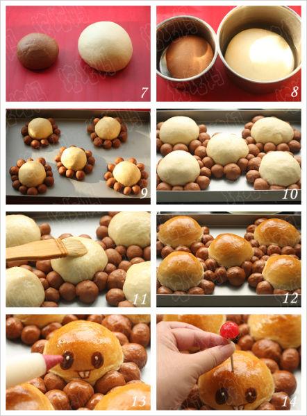 土豆地雷面包制作步骤