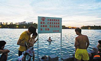 日湖溺水悲剧频发