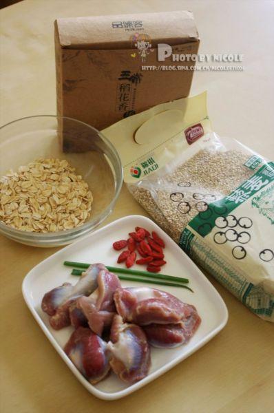枸杞鸡胗双麦粥材料