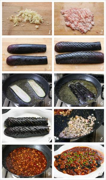 臊子鱼鳞茄做法