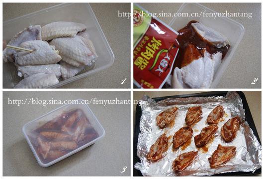 香辣烤鸡翅方法