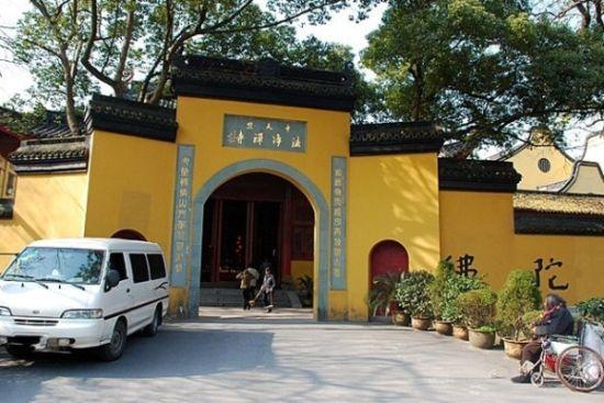 杭州佛学院