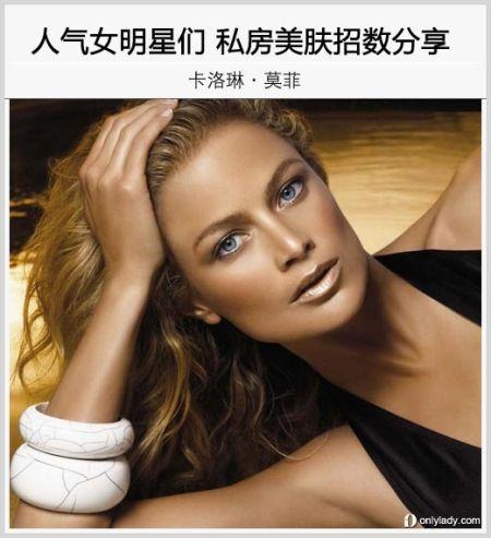 组图:人气性感女明星们分享私房美肤招数