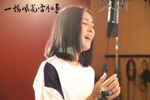 《风花雪月》曝主题曲MV那英助阵七夕档(组图)