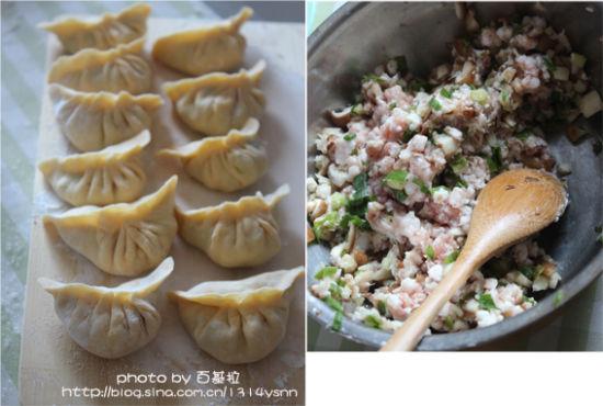 南瓜水饺食材