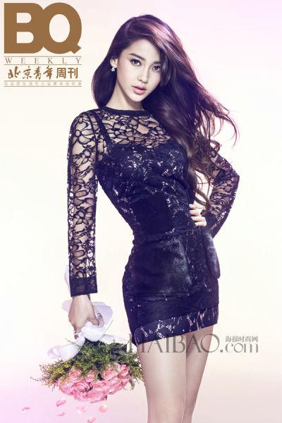 杨颖 (AngelaBaby) 为《BQ 北京青年》拍摄的最新时尚大片曝光