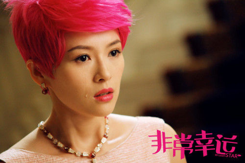 时尚红发女郎