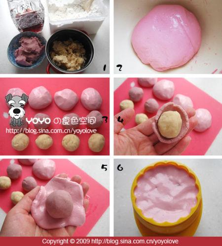 制作玫瑰红酒莲蓉冰皮月饼步骤