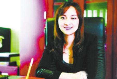 涉嫌卷款外逃的女高管陈怡。(资料图片)