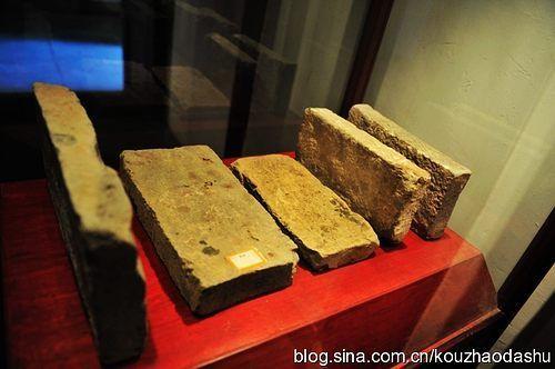 汉晋时期的砖块