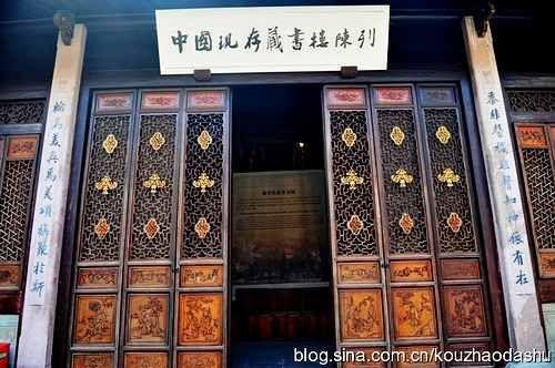 中国现存藏书楼陈列馆