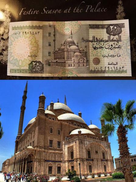 100埃镑 穆罕默德阿里清真寺