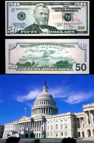 50美元 美国国会大厦