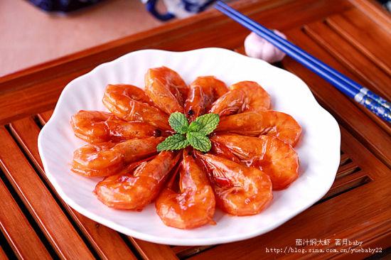 自己在家轻松做出组图酸甜的剧集焖美食(大虾柯南的有美味中茄汁图片