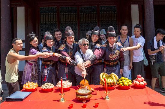 TVB《寒山潜龙》开机仪式