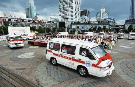 宁波佛教慈善功德会捐赠9辆医疗救护车