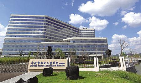 宁波市妇儿医院北部院区落户慈城新区