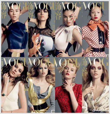 组图:九月开季大刊战女星与超模时髦发型对阵