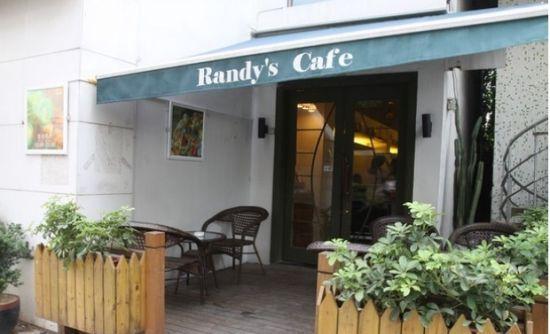 Randy's cafe咖啡店