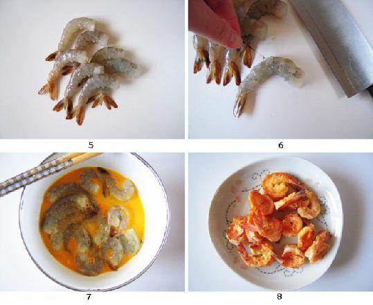 凤尾虾干煸菜花做法