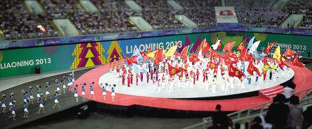 全运会闭幕 宁波运动员获得历史最好成绩