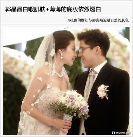 组图:郭晶晶赵薇领衔豪门媳妇面相妆容比拼