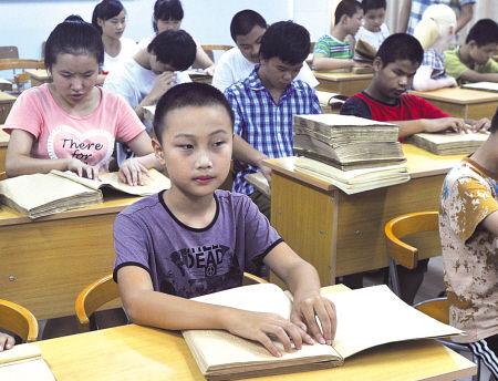 图:昨天,宁波市聋哑学校学生在阅读市图书馆送来的盲文图书。(记者 周建平 摄)