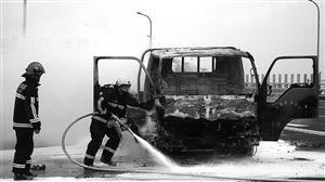 起火现场 通讯员供图