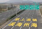 浙B车辆绕城高速5折收费