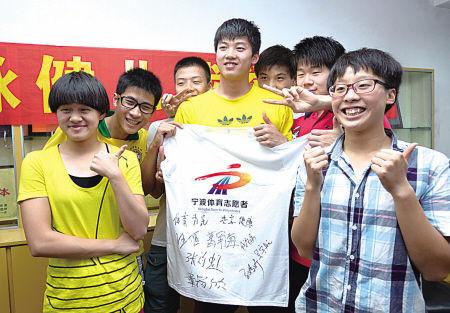 汪顺等宁波泳将成为体育服务志愿者