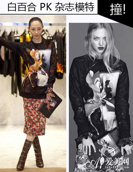 白百合 VS 杂志模特 >>>> 纪梵希(Givenchy)2013秋冬系列 小鹿图案卫衣