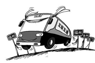 全国35个城市公交一卡通10月底互通互联