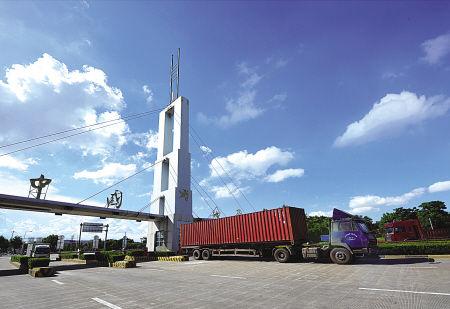 宁波热迎上海自贸试验区新机遇