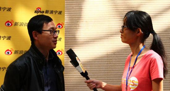 2013宁波微博营销大会嘉宾接受采访