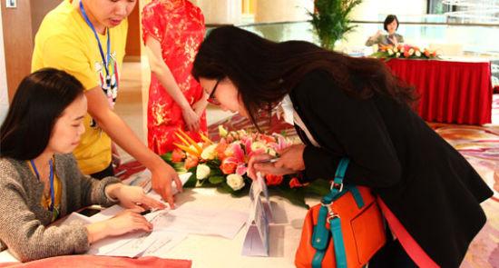 2013宁波微博营销大会嘉宾签到