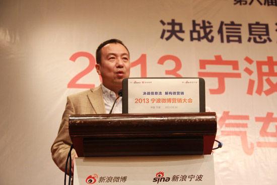 中国汽车流通协会常务副会长沈进军