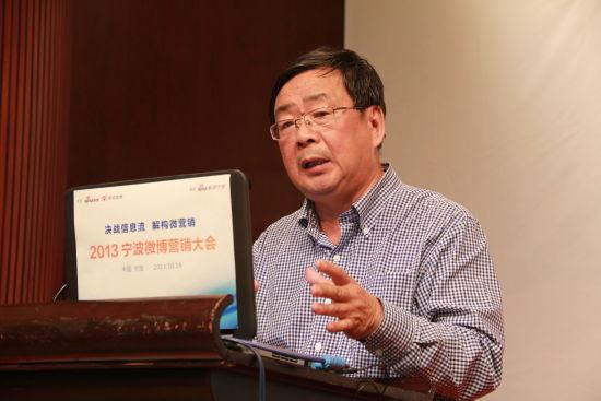 中国汽车工业咨询发展公司首席分析师贾新光