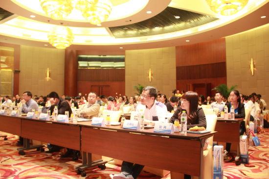 2013宁波微博营销大会汽车分会场