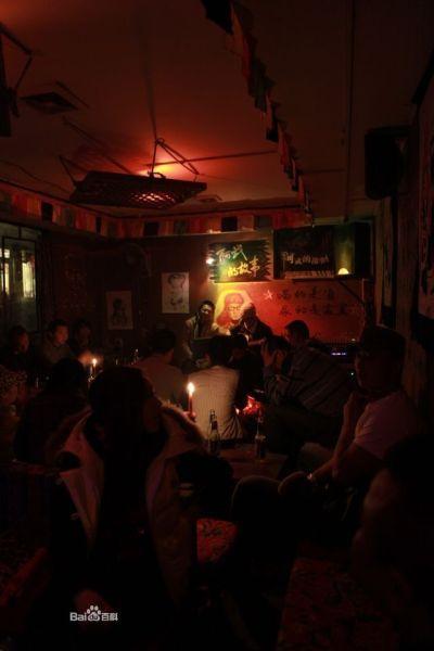 阿武的故事酒吧